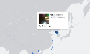 Are North Koreans Using Facebook Live To Broadcast Video?