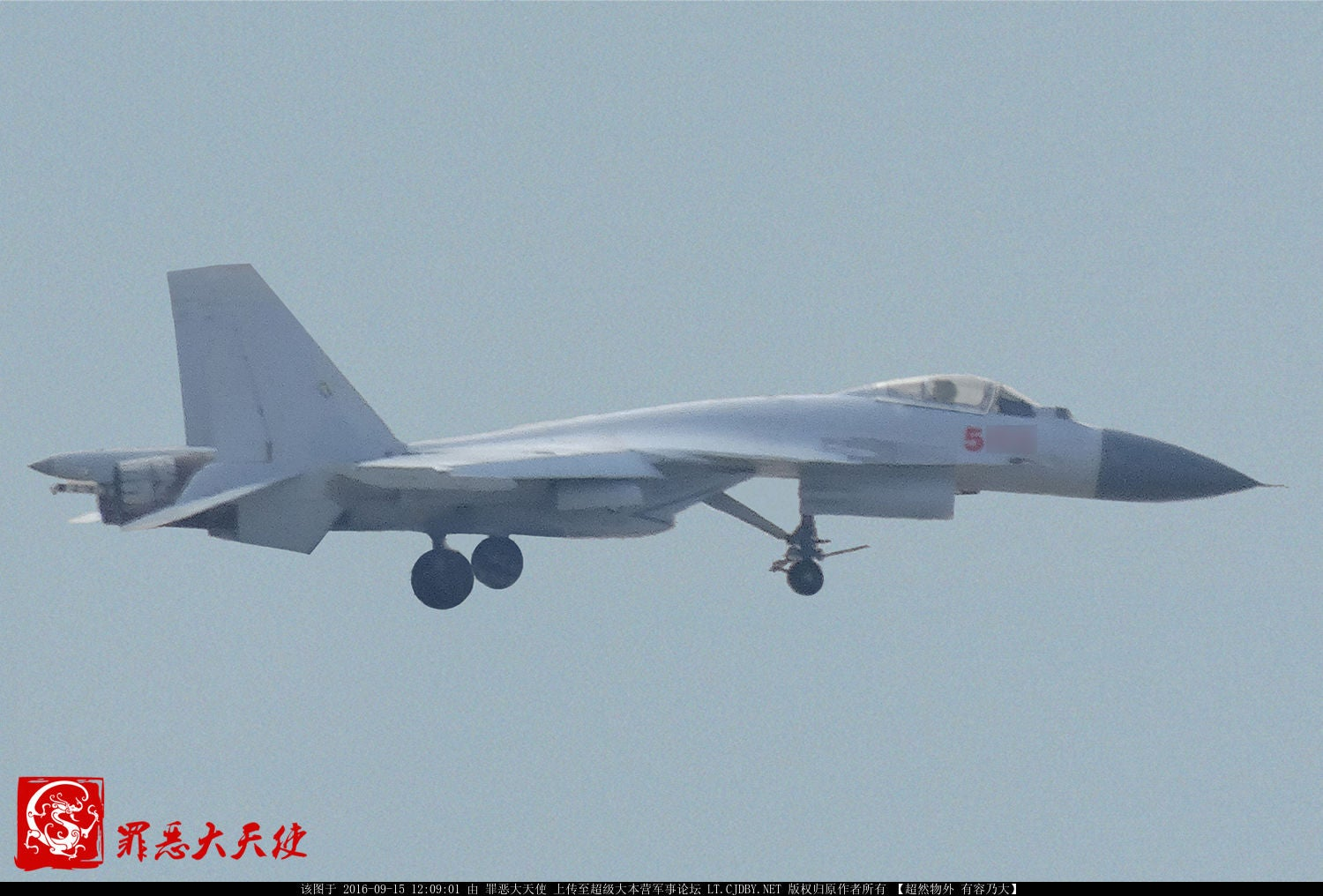 The Next Generation of China's Carrier-Borne Fighter, The Flying Shark, Takes to the Skies