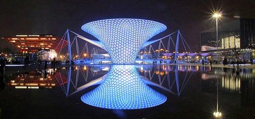 World Expo 2010 Shanghai: We're Here