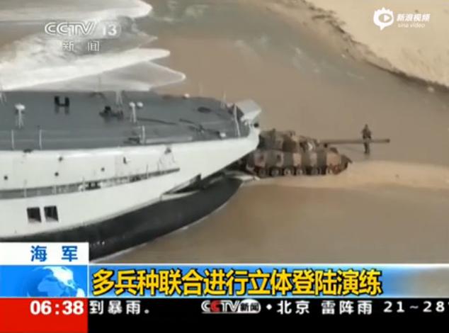 China Zubr Tank ZTZ-96