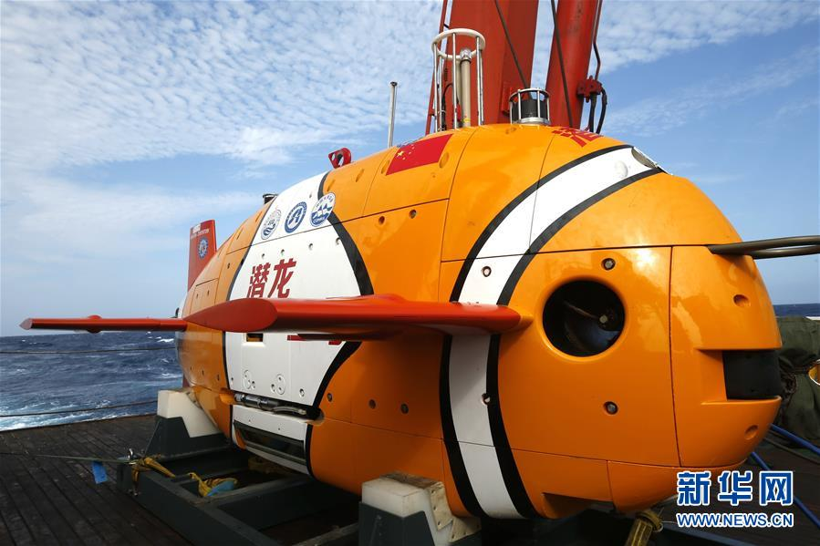 These are China's new underwater drones