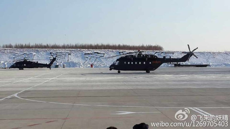 New Chinese Helicopters on the Way