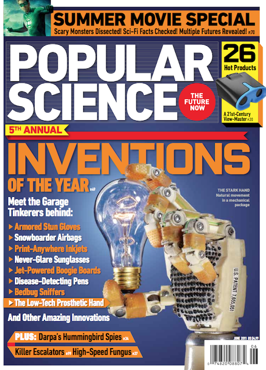June 2011: The 5th Annual Invention Awards