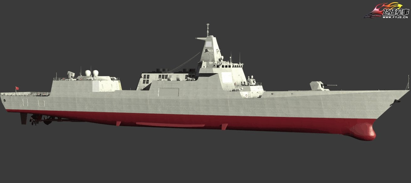 China Type 055 destroyer cruiser