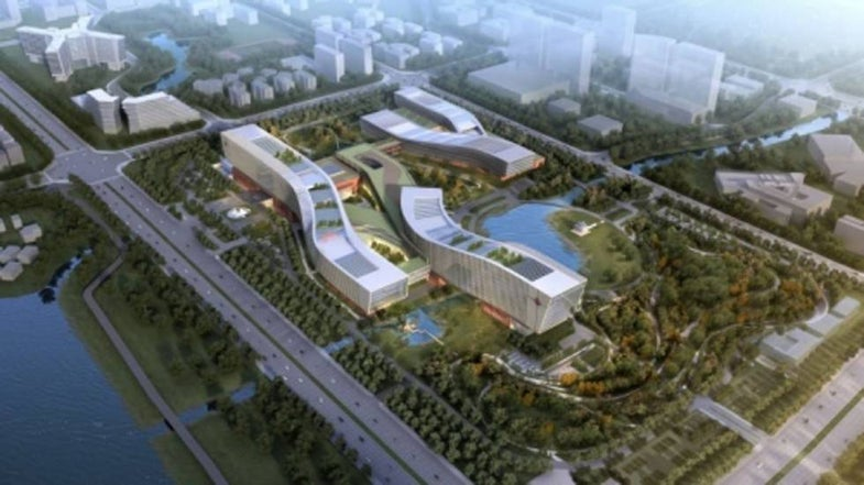 China Quantum Research Center Hefei Anhui