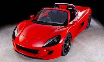 This Electric Sports Car Will Soon Sound Like A Spaceship