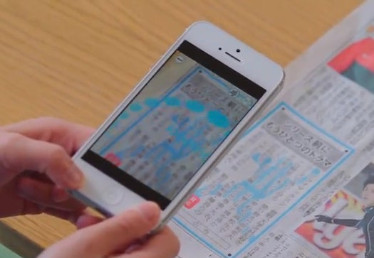 Augmented Reality App Translates Newspaper Articles For Children