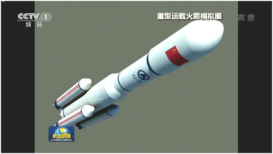 China's super-sized space plans may involve help from Russia
