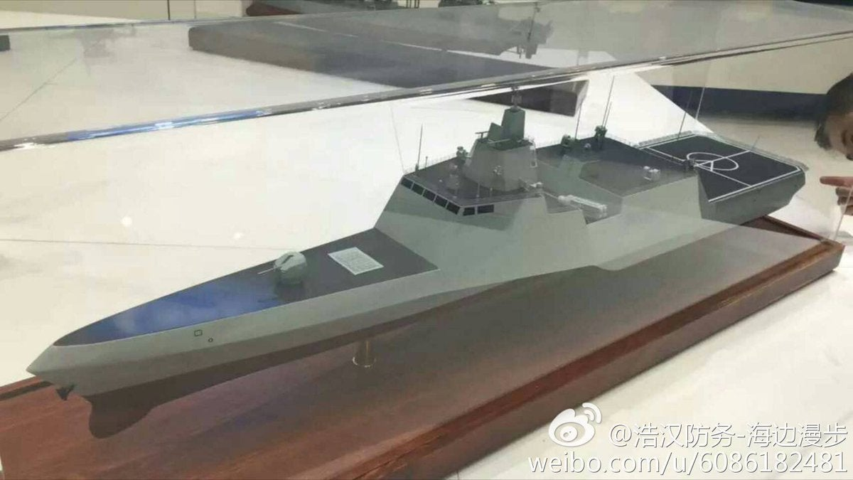 Meet China's triple-hulled warship of the future