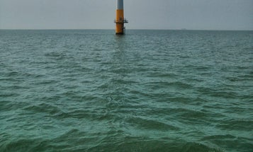 America's First Offshore Wind Farm Might Spin Up In 2016