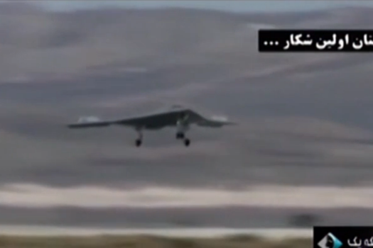 Iran Releases Video Supposedly Taken From Captured U.S. Drone