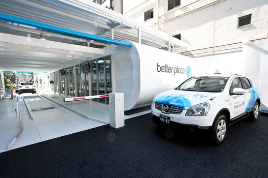 Electric Taxis With Switchable Batteries Debut in Japan
