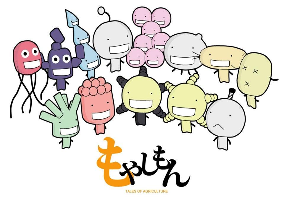 A Manga Take on Culture and Cuisine