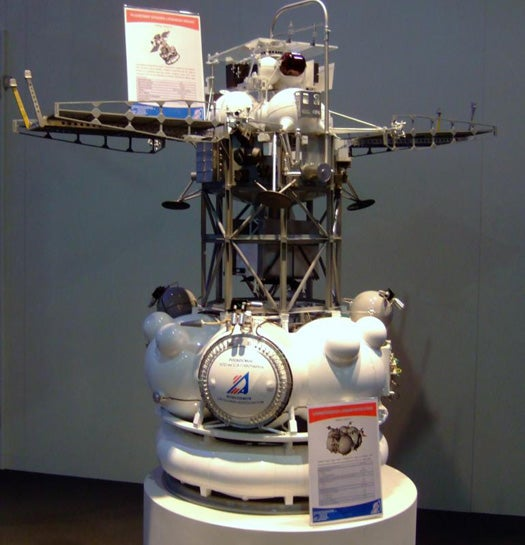 Russian Probe Launches Today, Heading to Mars' Runt Moon