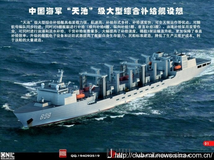 Giant New Supply Ship Extends China's Reach At Sea