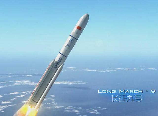 Long March 9 China heavy space rocket