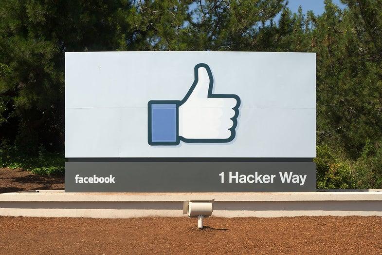 Facebook headquarters entrance sign
