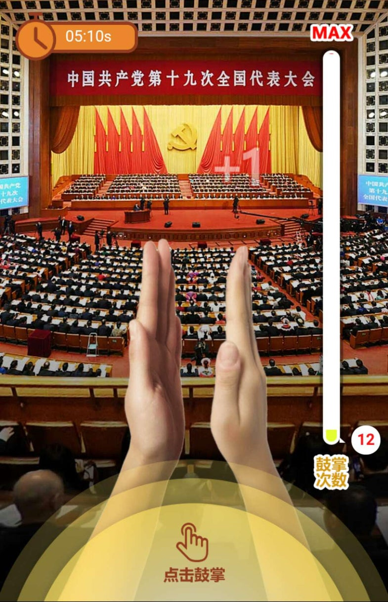 Here's China's massive plan to retool the web