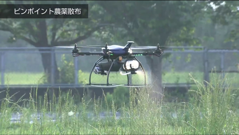 This Drone Sprays Pesticides Around Crops