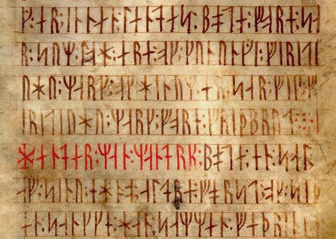 Secret Viking Code Decrypted: 'Kiss Me'