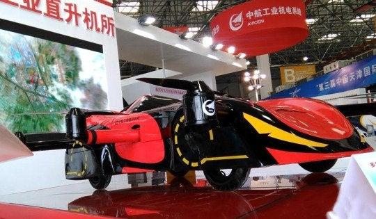 China Swift Gazelle Flying Car