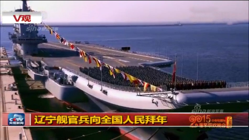 China Liaoning Aircraft Carrier New Years