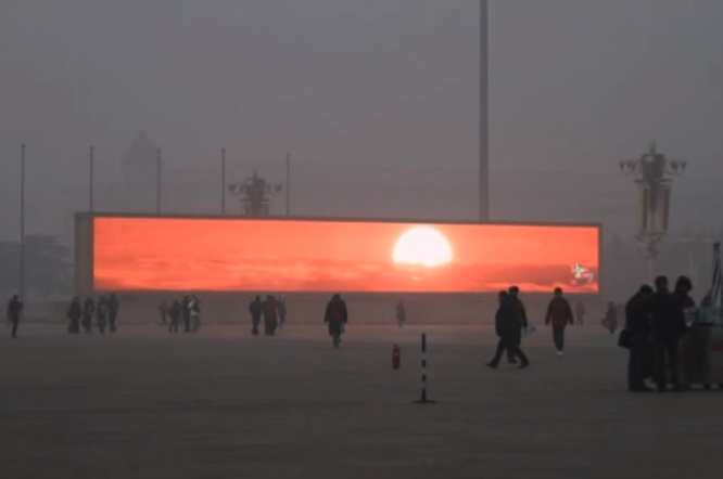 No, People Don't Have To Watch The Sunrise On TV In China