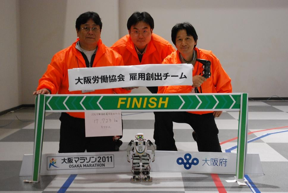 Video: A Triumphant Ending to the First Robot Marathon