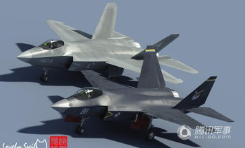 China's J-31 stealth fighter gets an improved prototype—and a potential future on a carrier
