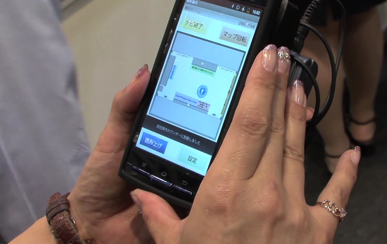 Video: Smartphone App, Accurate to One Foot, Helps the Visually Impaired Navigate Indoors