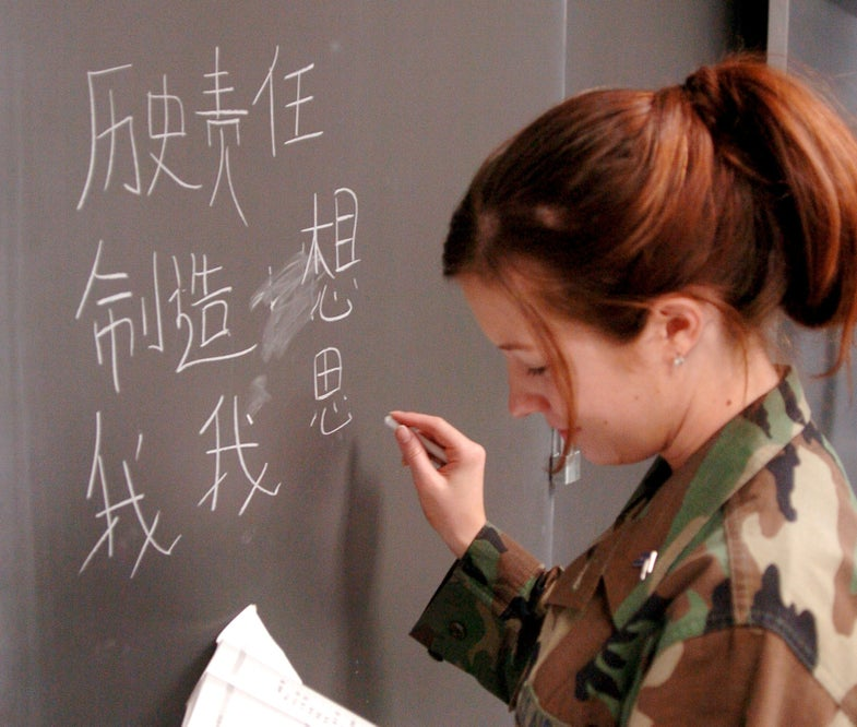 A Test That Quantifies Basic Language-Learning Ability