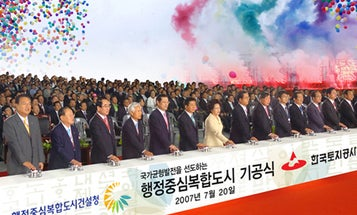 South Korea Will Build Sustainable City of Tech and Learning by 2020