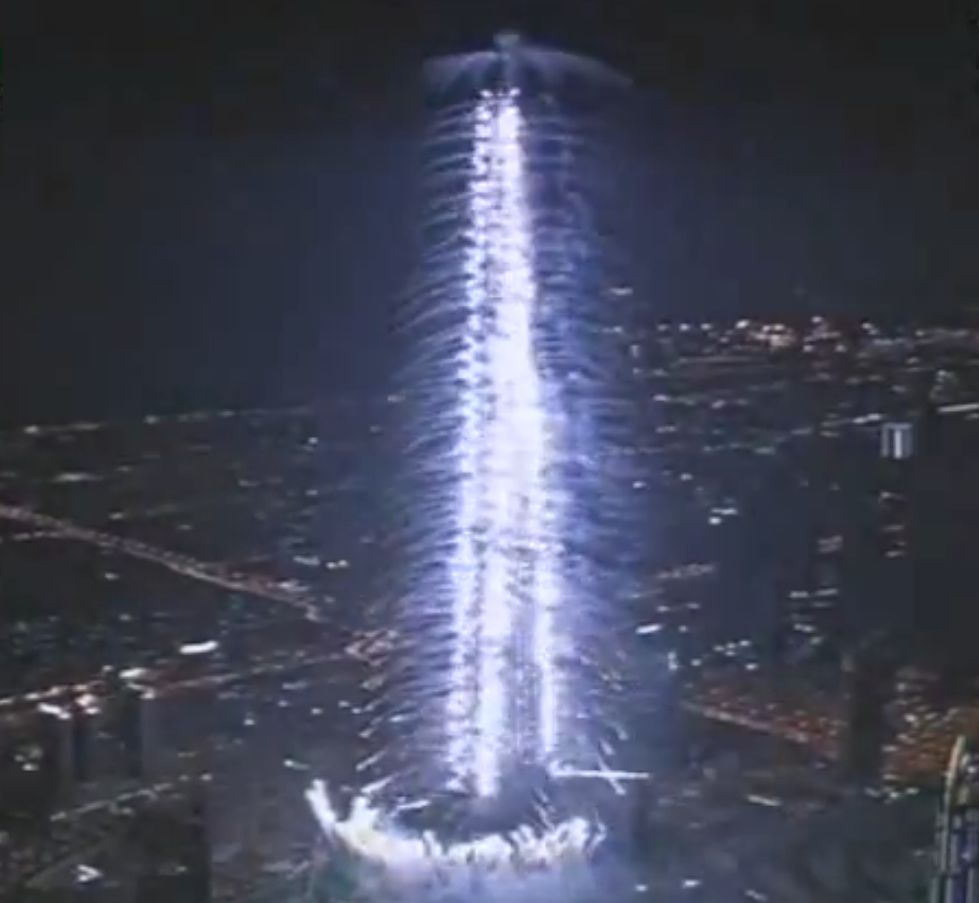 Video: With Dramatic Fireworks, Burj Dubai Opens For Business