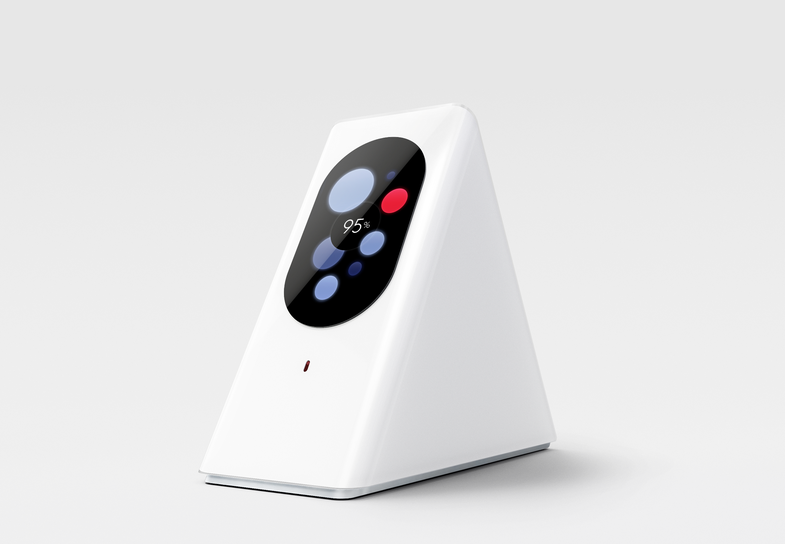 This Weird, Cute New Router Will Leave You 'Starry'-Eyed