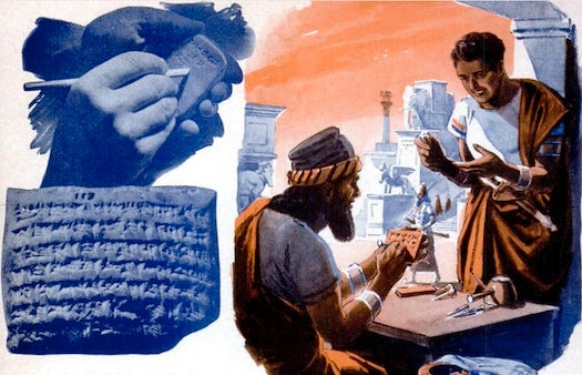 A Jilted Babylonian Scribe Wrote This Heartbreaking Love Letter 4,000 Years Ago