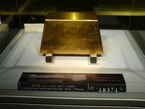 Gold's Hidden Value