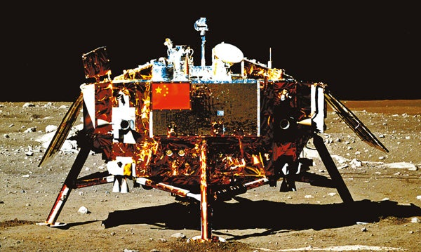 China To Land A Probe On The Moon's Far Side In 2018