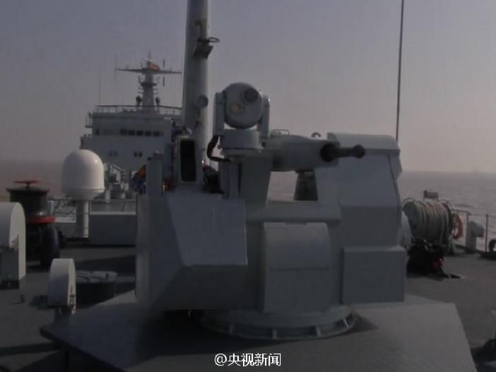 China Type 072A LST H/PJ-17 CIWS