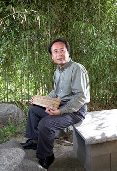 The Bamboo Builder