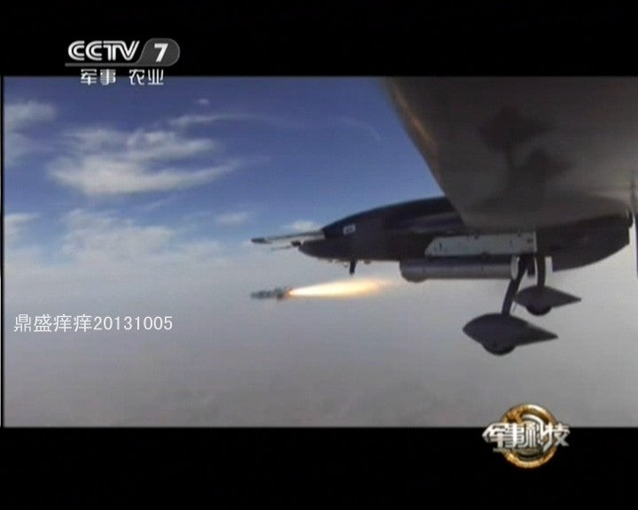 China CH-3 Drone Missile