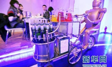 Chinese Restaurant Features Cycling Robotic Waiters and Friendly Robotic Receptionists