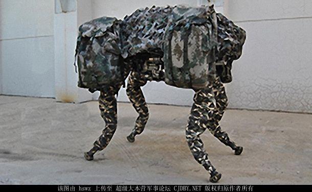 """Da Gou"", China's Own Big Dog Robot"