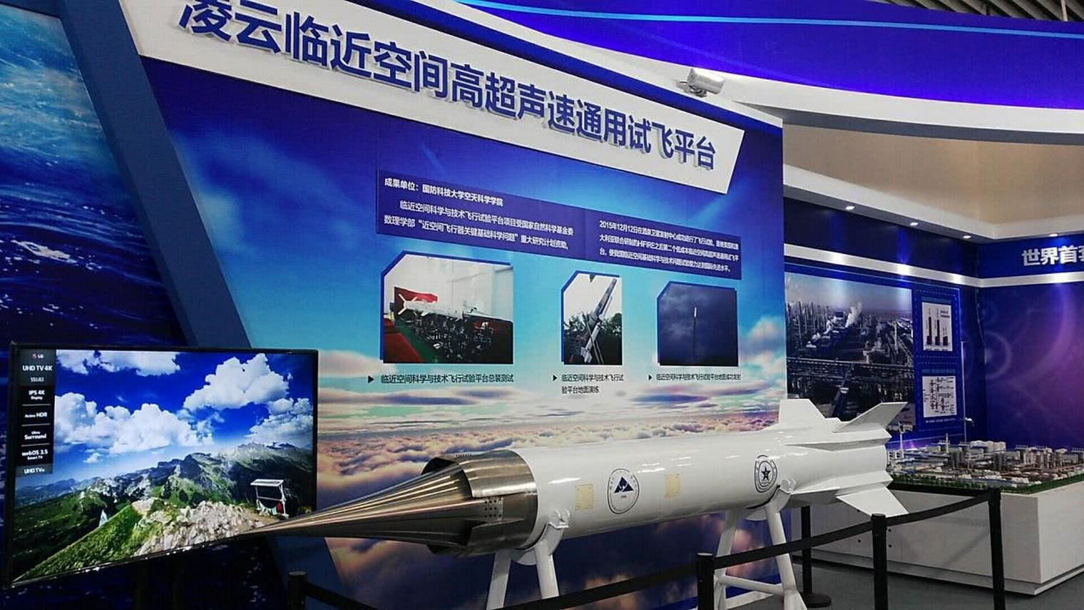 China's hypersonic military projects include spaceplanes and rail guns