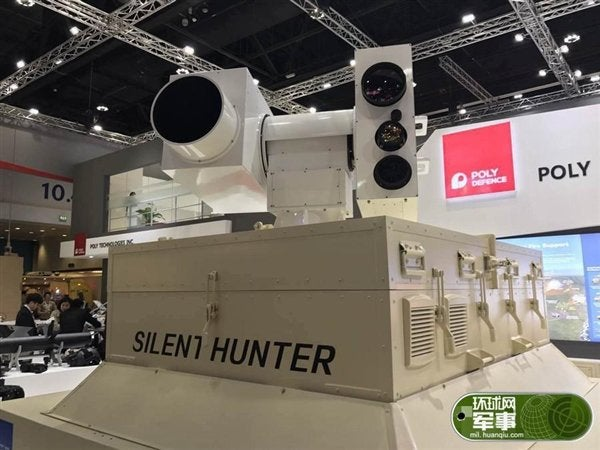 Silent Hunter laser China Dubai IDEX 2017