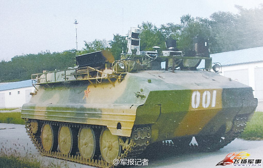 Chinese Autonomous Tanks: Driving Themselves  to a Battlefield Near You?