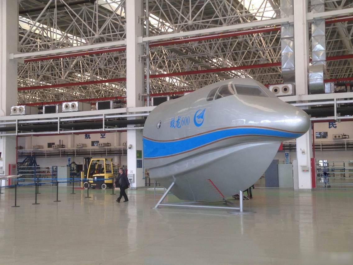 China is Building the World's Largest Sea Plane