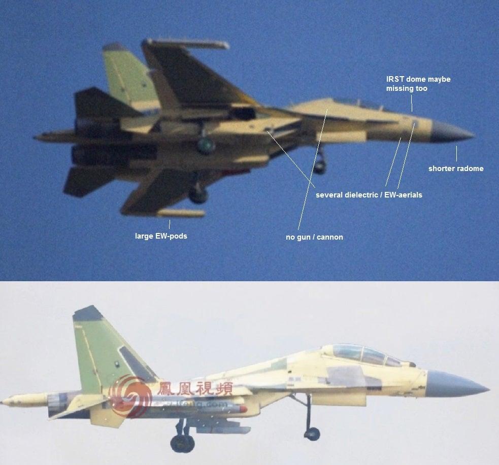 """J-16D"
