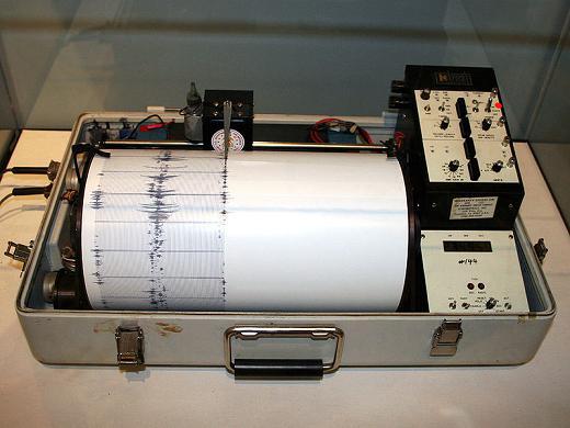 How Did We Know North Korea Tested A Nuke?