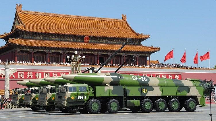 China 70th VJ Day Parade DF-26