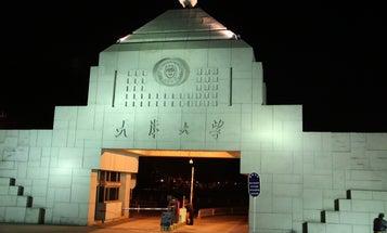 U.S. Arrests Chinese Professor For Stealing Acoustic Secrets